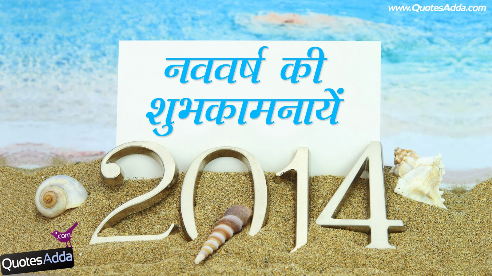 Happy New Year Telugu Designs  2014 Happy New Year Telugu Quotes