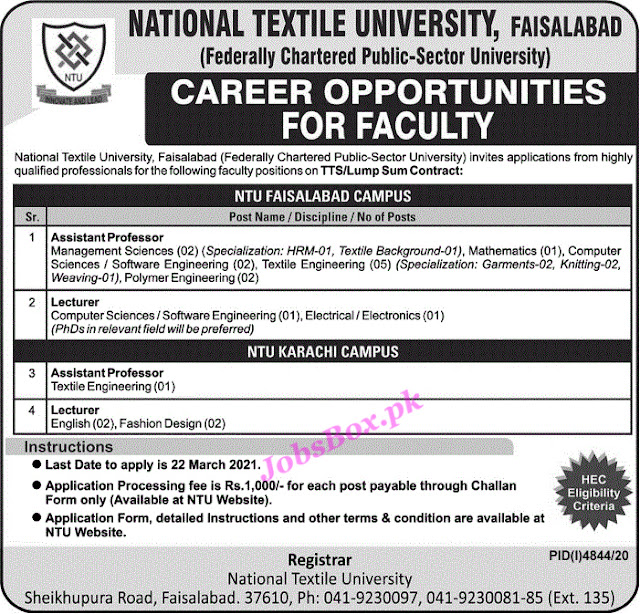 ntu-faisalabad-jobs-2021-national-textile-university-advertisement-application-form
