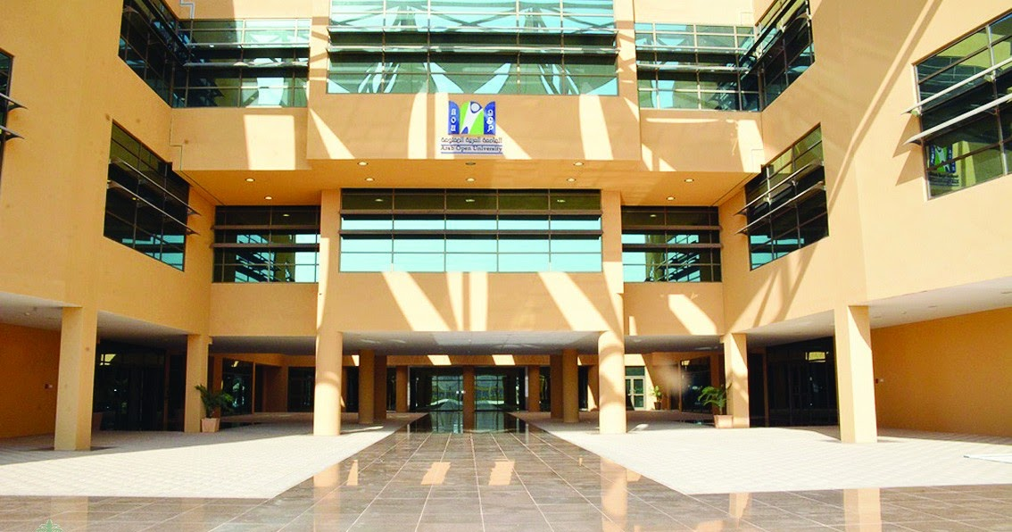 كم تكلفة دراسة الماجستير في الجامعة العربية المفتوحة بالسعودية