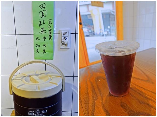 田園紅茶/天仁銘茶