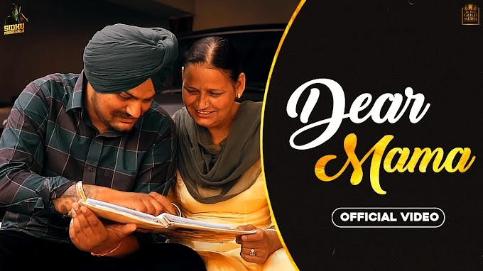 Dear Mama is  Punjabi song of Sidhu Moose Wala lyrics