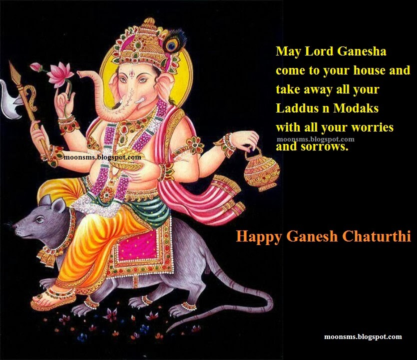 Ganesh Chaturthi SMS Wishes Greetings text message 2014 in English Hindi Marathi with gif animated animation images picture HD wallpaper scraps graphics  गणेश चतुर्थी कि शुभकामनाए