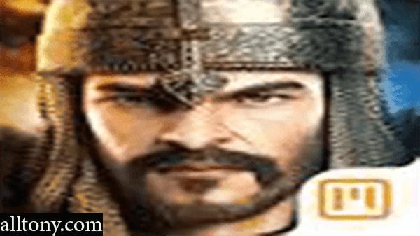 تحميل لعبة الإمبراطورية العثمانية للآيفون والأندرويد