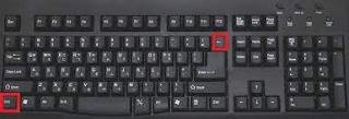 Important Computer Tricks