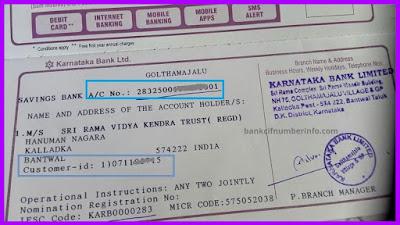 Customer ID of Karnataka bank in Passbook