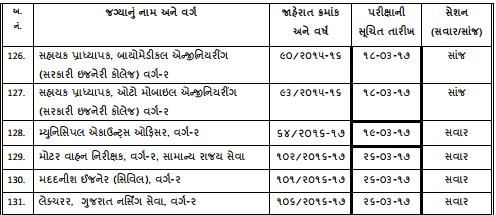 cu exam schedule 2017 pdf