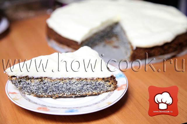 Как приготовить вкусный итальянский маковый пирог с кремом рецепт маскарпоне