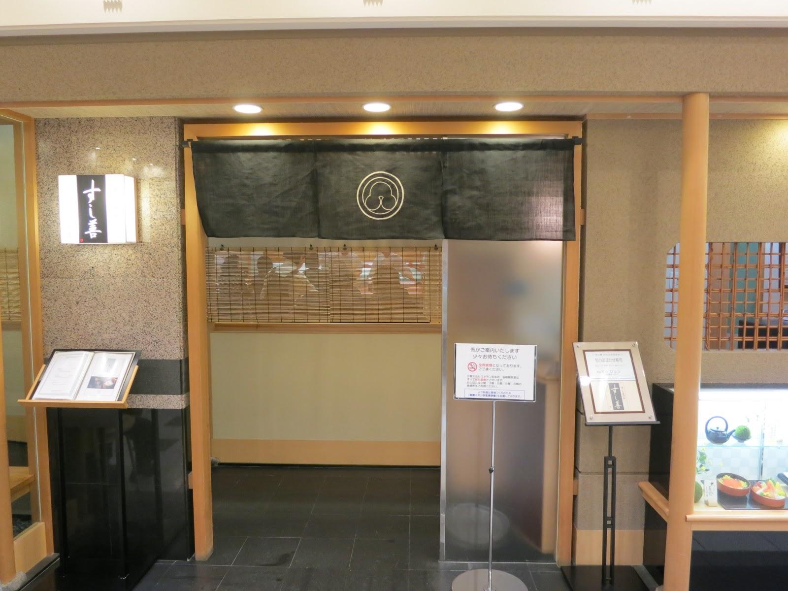 sapporo bbw personals Japan escorts & escort agencies offering their services in japan.