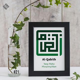 Al-Qabith