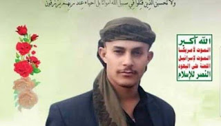 Teroris Syiah Houtsi Konfirmasi Kematian Seorang Pemimpinnya