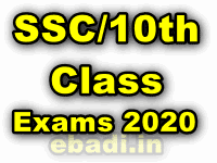 AP SSC/10th class public examinations time table March 2020