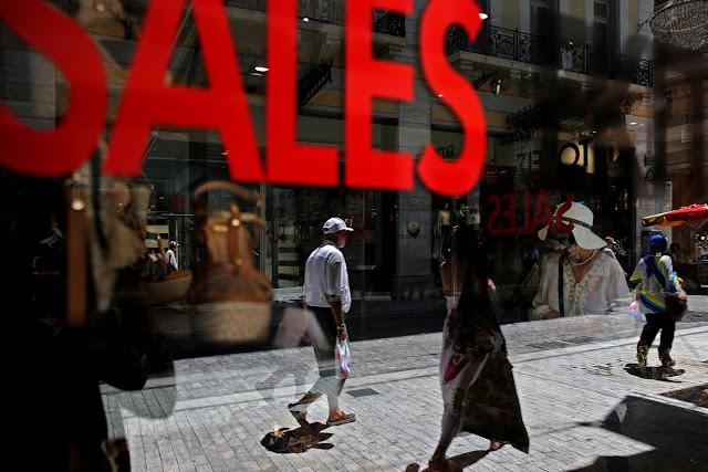 Με αρνητικό πρόσημο για τα εμπορικά καταστήματα της Πελοποννήσου  οι θερινές εκπτώσεις