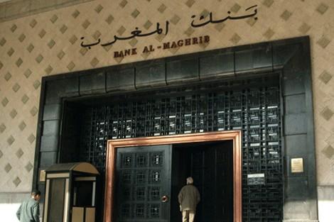 بنك المغرب يضخ 24,5 مليارات درهم في تسبيقات