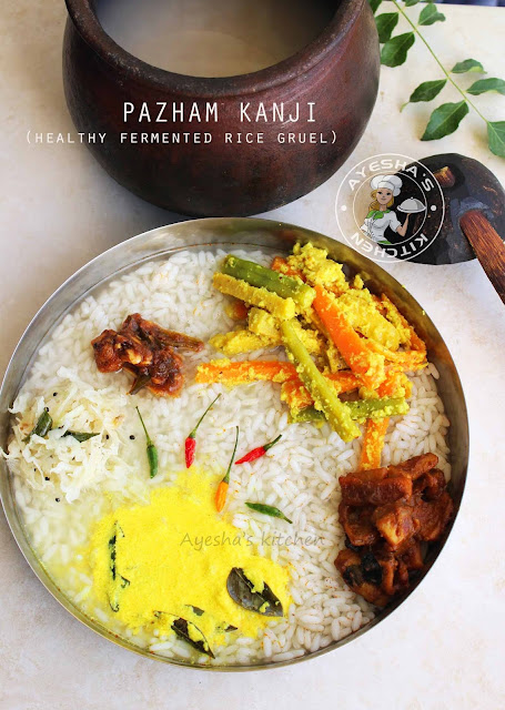 pazham choru pazham kanji fermented rice kerala breakfast recipe ayeshas kitchen gruel recipes paal kanji