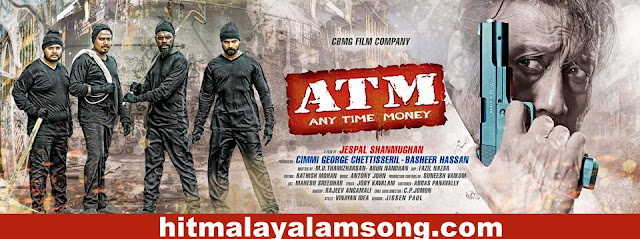 ATMm Malayalam movie