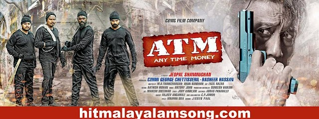 ATM MALAYALAM MOVIE SONGS LYRICS - KAVALAM KAYALIL