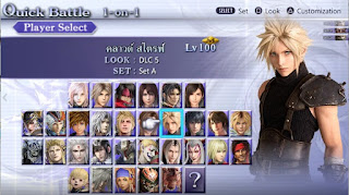 Final Fantasy V1 MOD Para Android E Pc [PPSSPP]+DOWNLOAD