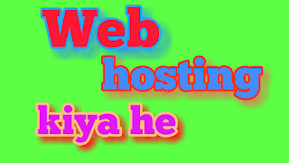 Web host kaha se korida