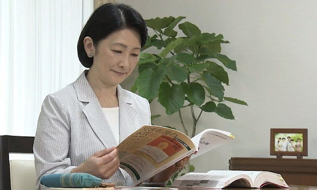 Princess Mako is expected to marry Kei Komuro by year-end and may start a new life in the US. Princess Kako and Princess Mako