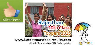 Rajasthan Board 10th Toppers 2016, Rajasthan State Topper Class 10th, RBSE 10th Result 2016, Rajasthan 10th Topper Name wise, Rajasthan Class 10 Topper Photos District wise 1st 2nd 3rd Ranks, Rajasthan State 10th Topper 2016 District wise Ajmer Topper