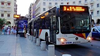 Θεσσαλονίκη: Θα μπει WiFi σε όλα τα λεωφορεία ΟΑΣΘ