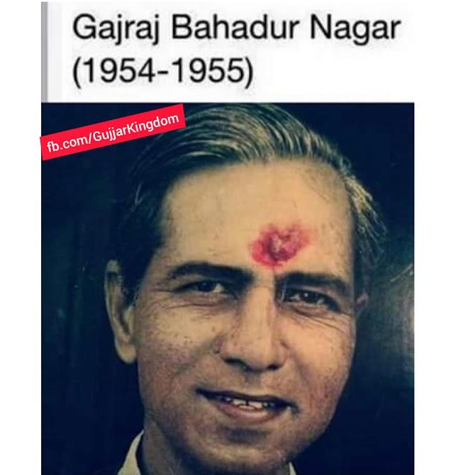First President of Delhi University स्वः चौः गजराज बहादुर नागर