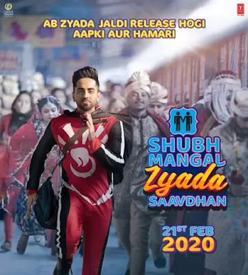 Shubh Mangal Zyada Saavdhan First Look, Shubh Mangal Zyada Saavdhan First Look, PosterShubh Mangal Zyada Saavdhan First Poster
