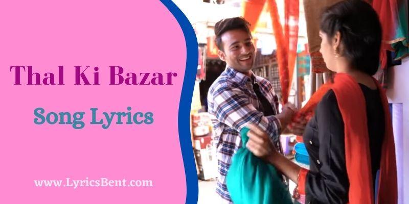 Thal Ki Bazar Song Lyrics