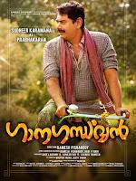 ganagandharvan movie www.mallurelease.com