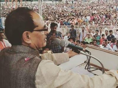 कमलनाथ के खिलाफ शिवराज सिंह का हल्ला बोल