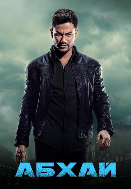 Abhay 2 (2020) [Season 2] Hindi 720p   HEVC [EP 4,5 ADDED]