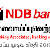 Vacancy In NDB Bank   Post Of - Senior Banking Associates/Banking Associates