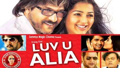 Luv U Alia Full Movie