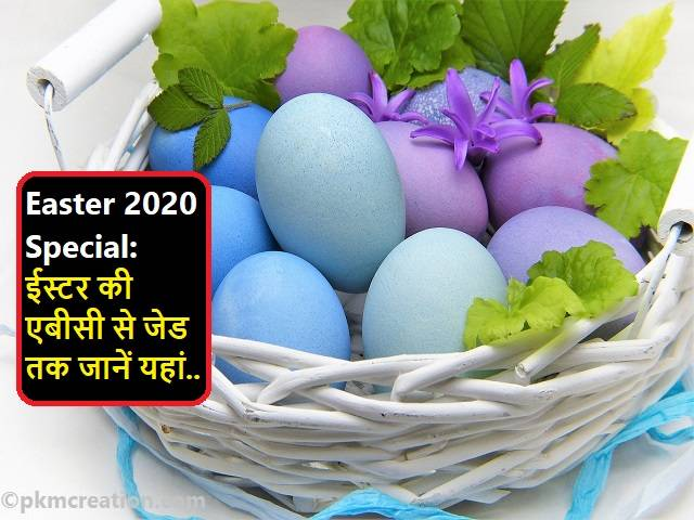 Easter 2020 Special
