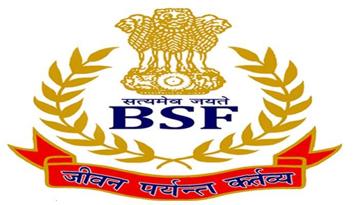 BSF Full Form in Hindi – बीएसएफ क्या है?