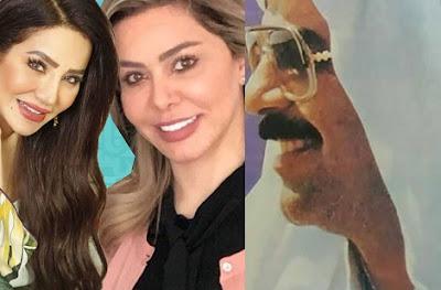 رغد صدام ولجين عمران