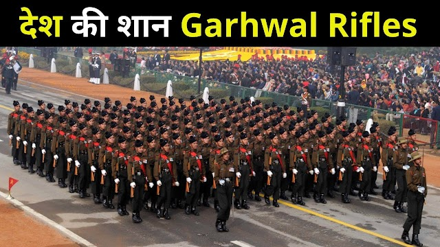 20 दिसंबर से 02 जनवरी तक सेना की भर्ती रैली आयोजित, तिथि हुई घोषित ।