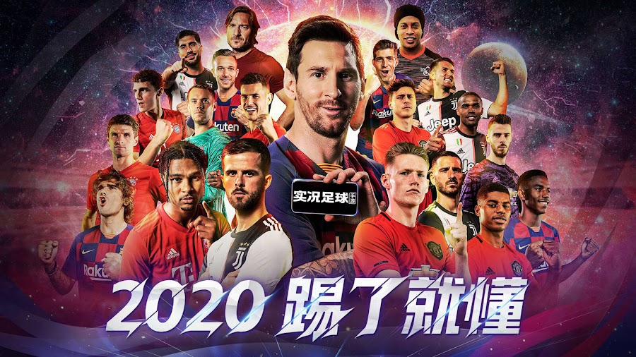 mesut ozil player removed pes 2020 chinese version net ease