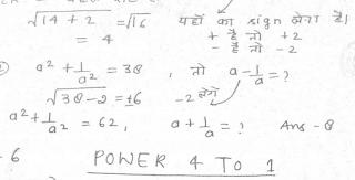 Algebra shortcuts and tricks for SSC CGL CHSL PDF.