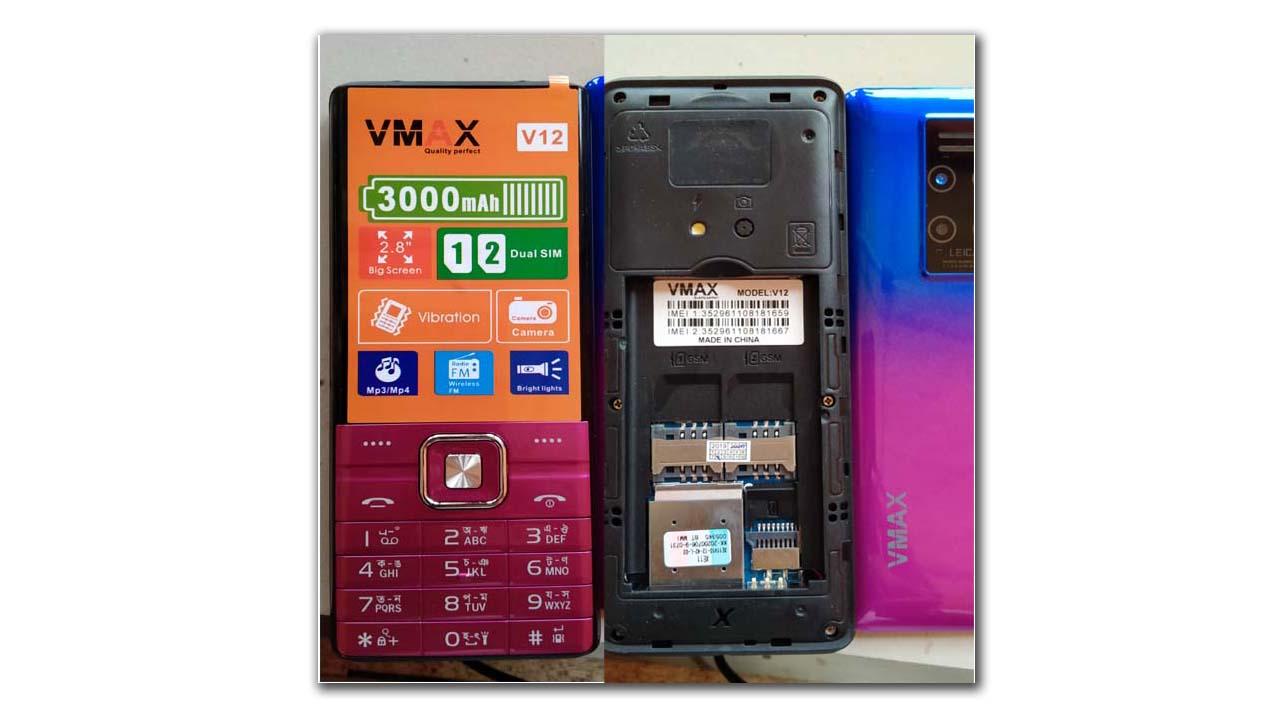vmax v12 flash file firmware
