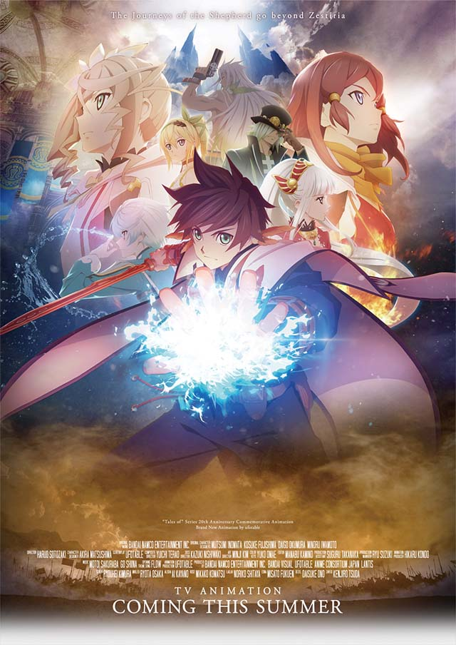 Tales of Zestiria the X |12/12| |Audio Latino| |Mega|