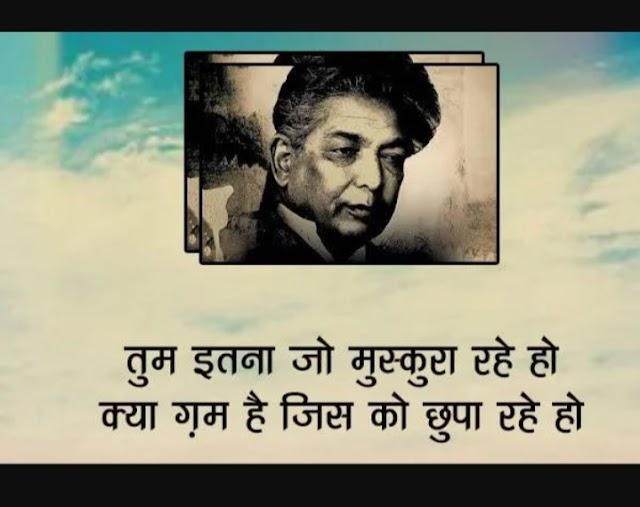 20 Famous Shayari Of Kaifi Azami कैफ़ी आजमी 20 बेहतरीन शायरी - हिंदी शायरी एच