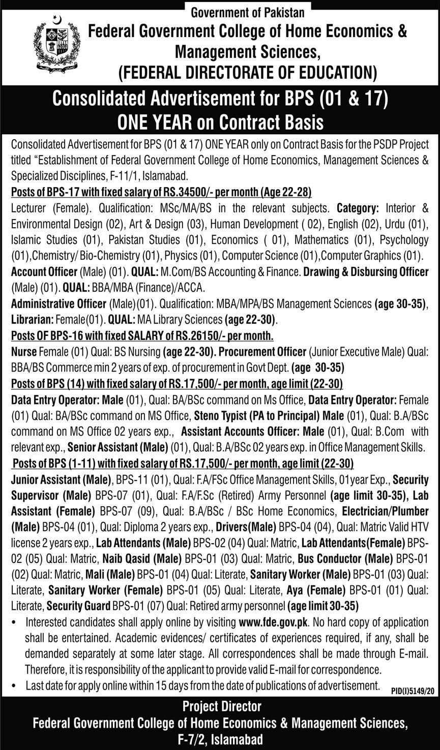 fde.gov.pk - Online FDE Job Application Form - Federal Directorate of Education Jobs 2021 in Pakistan