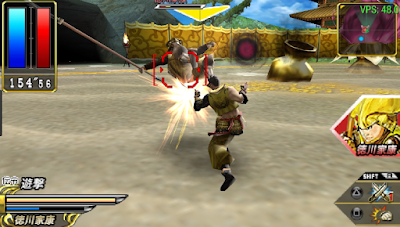 Download Game Sengoku Basara Chronicle Heroes PPSSPP ISO Full Version