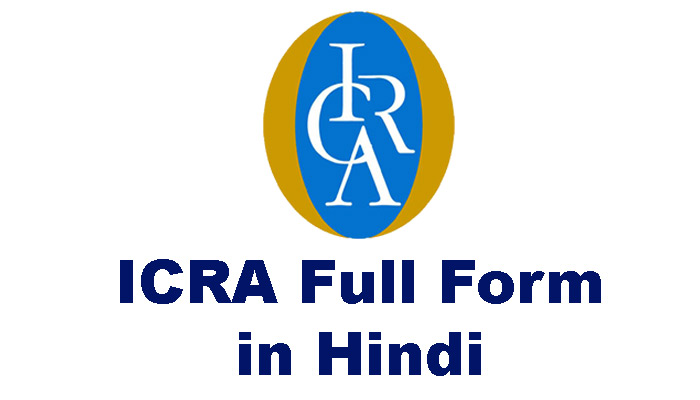 ICRA full form in hindi