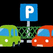 駐車場のイラスト