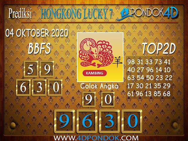 Prediksi Togel HONGKONG LUCKY 7 PONDOK4D 04 OKTOBER 2020