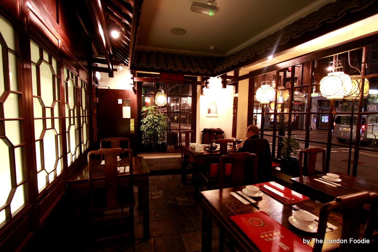 Chinese Restaurant In Wheaton Mall
