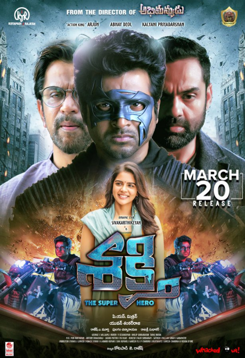 Shakti (Hero) 2020 Telugu Dubbed 720p HDRip ESub 950MB Free Download