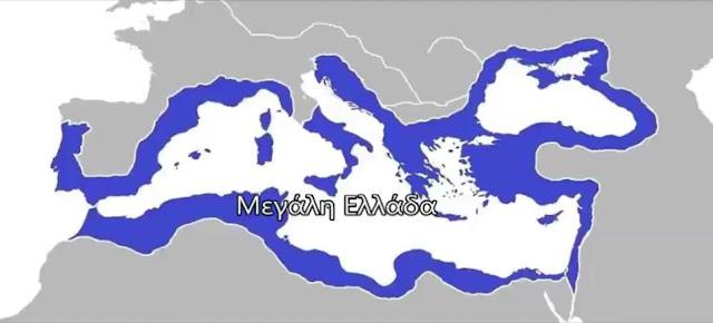 Η μεγάλη Ελλάδα 1200 π.Χ. (VIDEO)